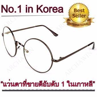 แว่นตากรองแสง แว่นกรองแสง ทรงกลม Brown (กรองแสงคอม กรองแสงมือถือ ถนอมสายตา)