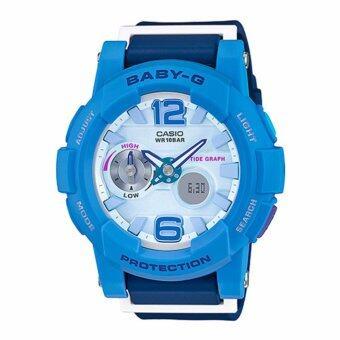 Casio Baby-G นาฬิกาข้อมือ สายเรซิ่น รุ่น BGA-180-2B3