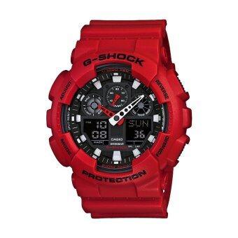 Casio G-Shock นาฬิกาข้อมือ - รุ่น GA-100B-4ADR Red (แดง)