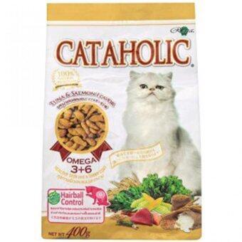 Cataholic ( Tuna& Salmon อาหารเม็ดสำหรับแมว 1.2 KG.