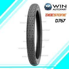 DEESTONE ยางนอกจักรยานยนต์ รุ่น D767 ขนาด 2.50-17 T/T (1 ชิ้น) image
