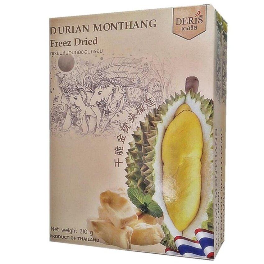 Deris Durian Monthang Freeze Dried เดอริส ทุเรียนหมอนทอง อบกรอบ ให้คุณค่า รสชาติและความหอมของทุเรียน เหมือนเดิม ไม่ทำลาย รส กลิ่น และสารอาหาร เหมือนกินทุเรียนสด 1 กล่อง 210 กรัม 2 ชิ้น