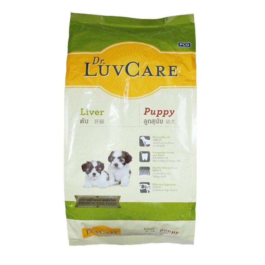 Dr.LuvCare Liver Flavor for Medium Breed Puppy Food 500g อาหารสุนัข สูตรสำหรับ ลูกสุนัขพันธุ์กลาง รสตับ 500g ...