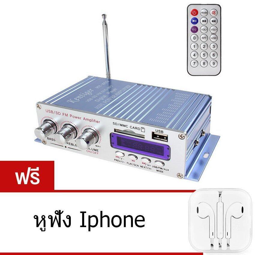 Elit เครื่องเสียงรถยนต์ เพาเวอร์แอมป์ 2แชนแนล 200W แถมฟรี หูฟัง iPhone