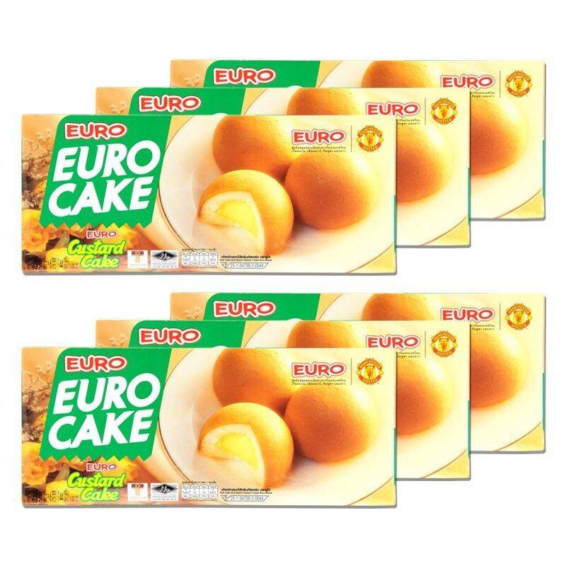 aaa EURO ยูโร่ คัสตาร์ดเค้ก 144 กรัม (แพ็ค 6 กล่อง) Sbobet