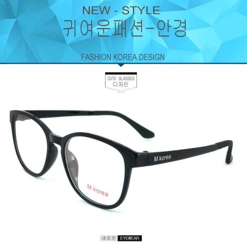 สุดยอดสินค้าFashion M Korea แว่นสายตา รุ่น 5550 สีดำ แว่นตากรองแสงสีฟ้าถนอมสายตา (กรองแสงคอม กรองแสงมือถือ) ราคาย่อมเยา
