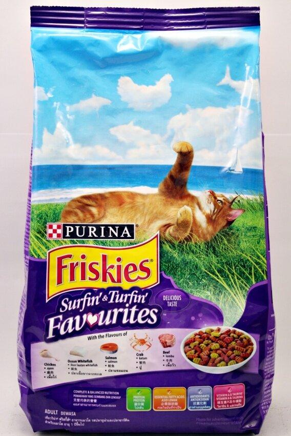 Friskies รสปลาทูน่าและปลาซาร์ดีน อาหารมวชนิดเม็ด 1.2kg. ...