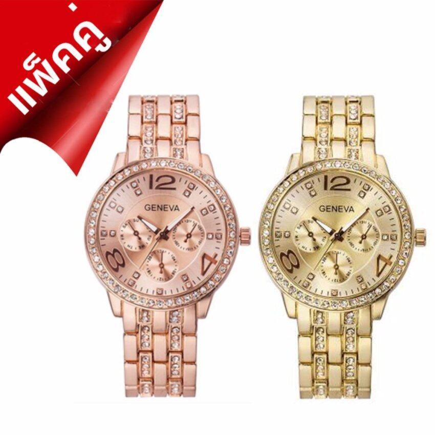 Geneva แพ็คคู่นาฬิกา ซื้อ 1 แถม 1 รุ่น ZD-0112-RG-RG สีโรสโกลด์ ฟรี ZD-0112-GD-GD สีทอง สายแสตนเลสประดับเพชรสุดหรู นาฬิกาข้อมือผู้หญิง นาฬิกาสไตล์เกาหลี นาฬิกาแฟชั่น นาฬิกาเกาหลี นาฬิกาแพ็คคู่