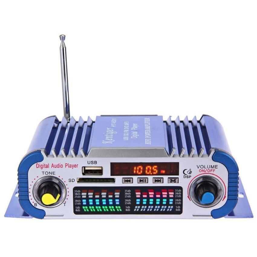 HY601 ไฮไฟ 12โวลต์ดิจิตอลเครื่องขยายสัญญาณเสียงอัตโนมัติที่โหมดเครื่องเสียงรถยนต์เครื่องเสียงเครื่องเล่นเพลงรองรับ Usb แบบ Led MP3 DVD เอฟเอ็มเอส (สีน้ำเงิน)