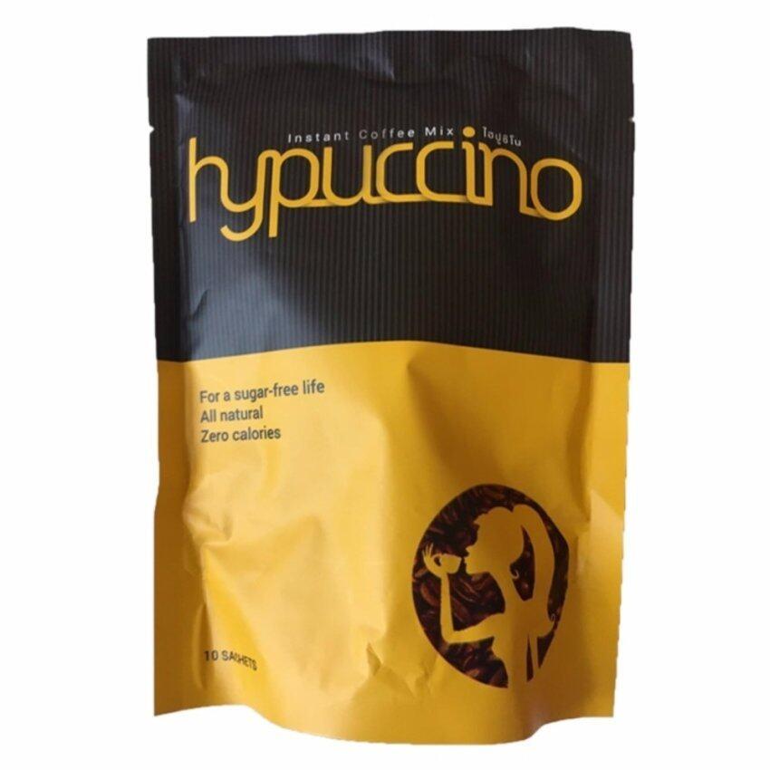 Hypuccino instant coffee mix กาแฟลดน้ำหนัก เพื่อผิวสวยสุขภาพดี รสคาปูชิโน่ 10 ซอง (1 ห่อ ...