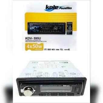 Kole Audio เครื่องเล่น DVD USB SD Card FM ติดรถยนต์ KDV-595U