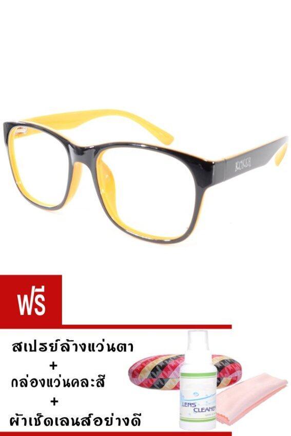 Kuker กรอบแว่น New Eyewear+เลนส์สายตายาว ( +150 ) กันแสงคอมและมือถือ รุ่น 88225 (สีดำ/ส้ม) แถมฟรี สเปรย์ล้างแว่นตา+กล่องแว่นตา+ผ้าเช็ดแว่น ...