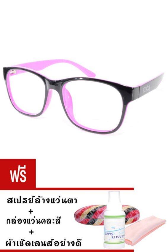 Kuker ราคากรอบแว่นสายตา New Eyewear+เลนส์สายตาสั้นคุณภาพดี ( -275 ) กันแสงคอมและมือถือ-รุ่น 88225-สีดำ/บานเย็น-พร้อมสวมใส่-ตัดแว่นตาออนไลน์ ...