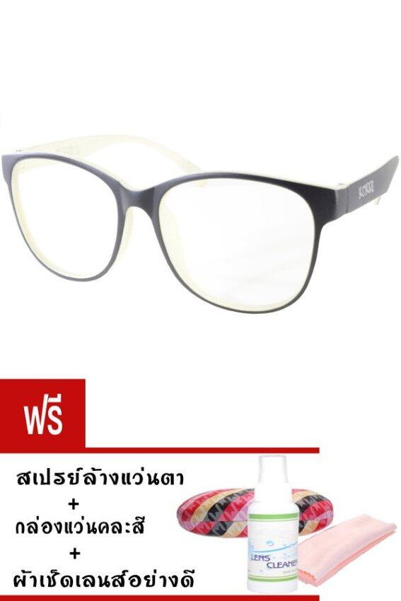 Kuker แว่นตาสายตา New Eyewear+เลนส์สายตายาว ( +275 ) กันแสงคอมและมือถือ-รุ่น 88237(สีดำ/ครีม) แถมฟรี สเปรย์ล้างแว่นตา+กล่องแว่นคละสี+ผ้าเช็ดแว่น