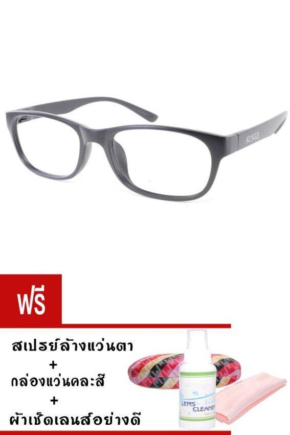 Kuker กรอบแว่นสายตาสั้น New Eyewear+เลนส์สายตาสั้น ( -400 ) กันแสงคอมและมือถือ-รุ่น 88225(สีดำ)แถมฟรี สเปรย์ล้างแว่นตา+กล่องแว่นตา+ผ้าเช็ดแว่น ...