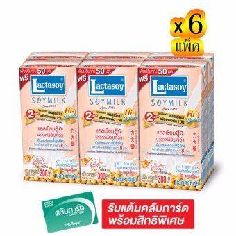 LACTASOY แลคตาซอย นมถั่วเหลือง UHT ไฮแคลเซียม สูตรเจ 300มล. แพ็ค 6 กล่อง (รวม 6 แพ็ค ทั้งหมด 36 กล่อง)