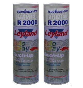 Leyland สีสเปรย์รองพื้นพลาสติก เลย์แลนด์ Leyland Polypropylene Primer Spray NO.R2000 ( 2 กระป๋อง)