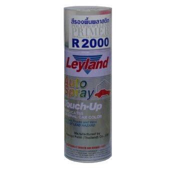 Leyland สีสเปรย์รองพื้นพลาสติก เลย์แลนด์ Leyland Polypropylene Primer Spray NO.R2000