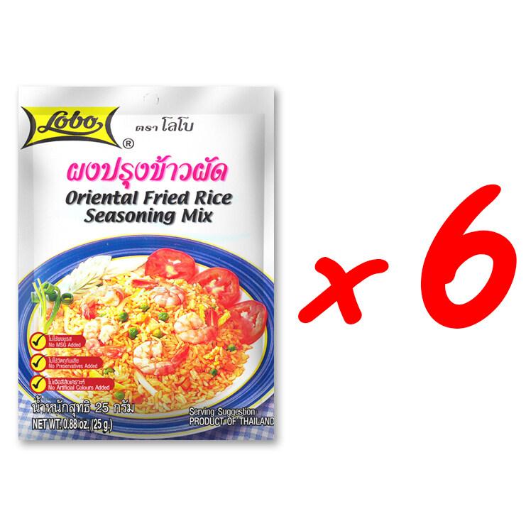 แนะนำ LOBO โลโบ ผงปรุงข้าวผัด ขนาด 25 กรัม (แพ็ค 6 ซอง) ราคากำลังลด