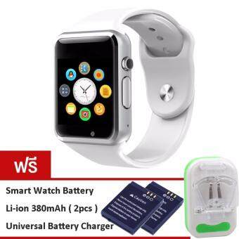 MEGA Fashion Smart Watch with Bluetooth รุ่น SM0032 (White/Silver) (ฟรี 2pcs Smartwatch Battery+Charger)