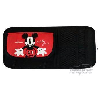 Mickey Mouse กระเป๋าติดที่บังแดด (CD) Classic Mickey