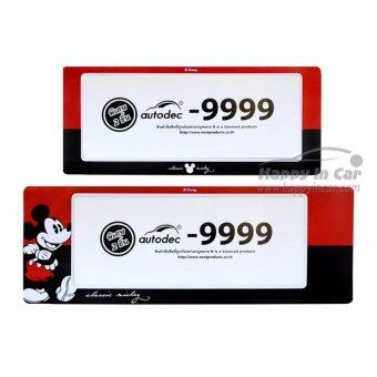 Mickey Mouse กรอบป้ายทะเบียน Classic Mickey คู่สั้น-ยาว (สีดำ-แดง)