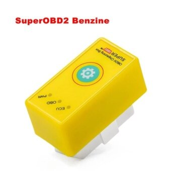 More Power More Torque NitroOBD2 Upgrade Reset Function Super OBD2 ECU Chip Tuning Yellow Benzine Better Than Nitro OBD2 (Yellow)[Petrol Version] - intl