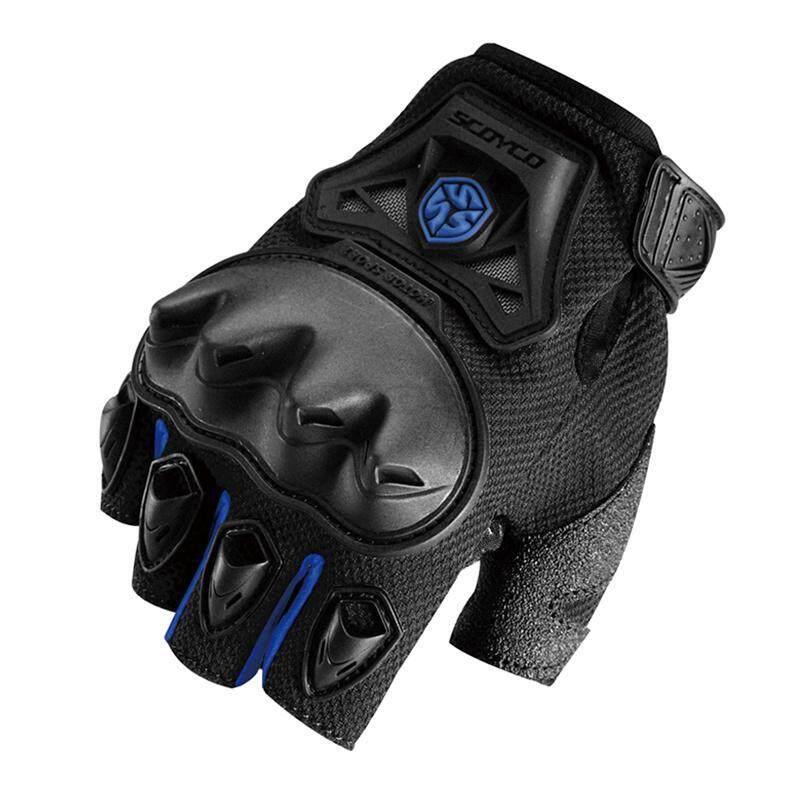 Motorcross Off-Road Racing Gloves Motorcyle Half Finger Gloves Breathable Mesh DH Dirt Bike Street Riding Luva - Intl