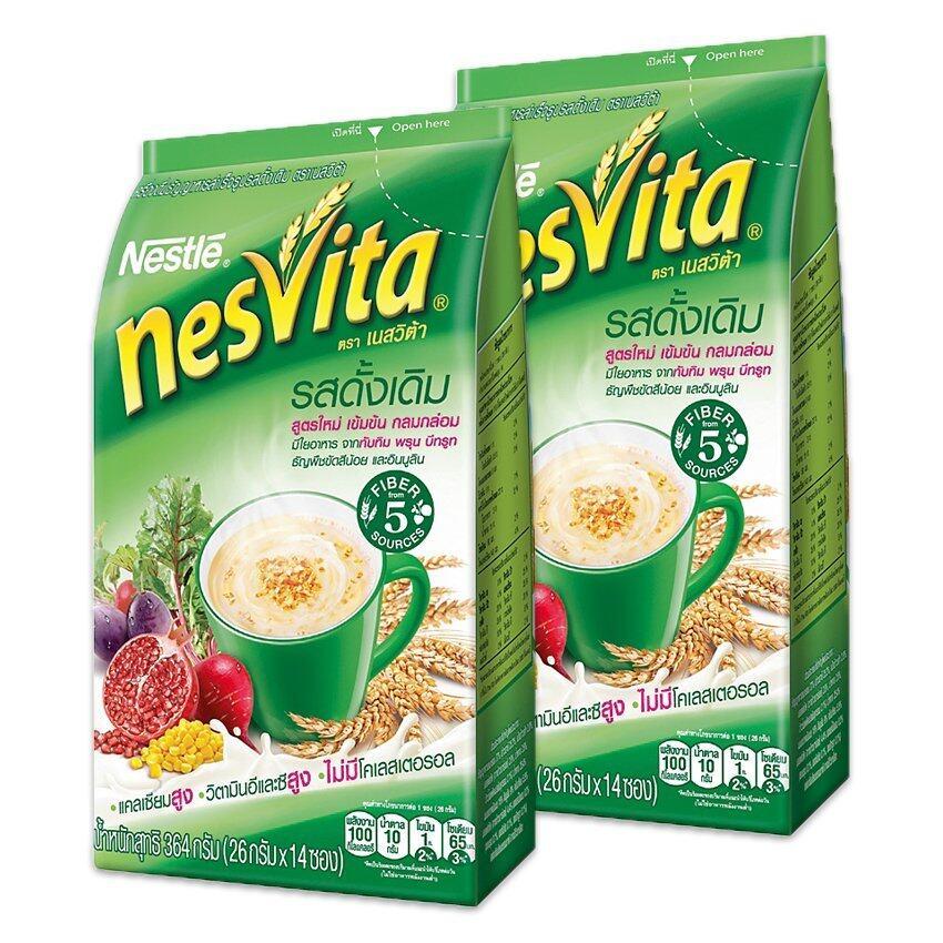 NESVITA เนสวิต้า เครื่องดื่มธัญญาหารสำเร็จรูป รสดั้งเดิม ผสมใยอาหาร 26กรัม x 14 ซอง (รวม 2 แพ็ค ทั้งหมด 28 ซอง)