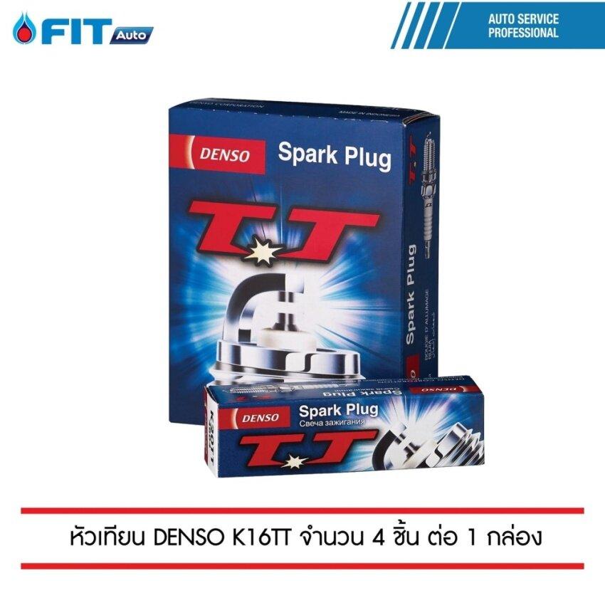 หัวเทียนเดนโซ่ รุ่นธรรมดาทีที (Nickle TT plug) เบอร์ K16TT