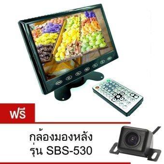 Niky Monitors TFT LCD 7 นิ้ว AV สำหรับดูทีวี ต่อ DVD (สีดำ) แถมฟรี กล้องมองหลัง รุ่น SBS530