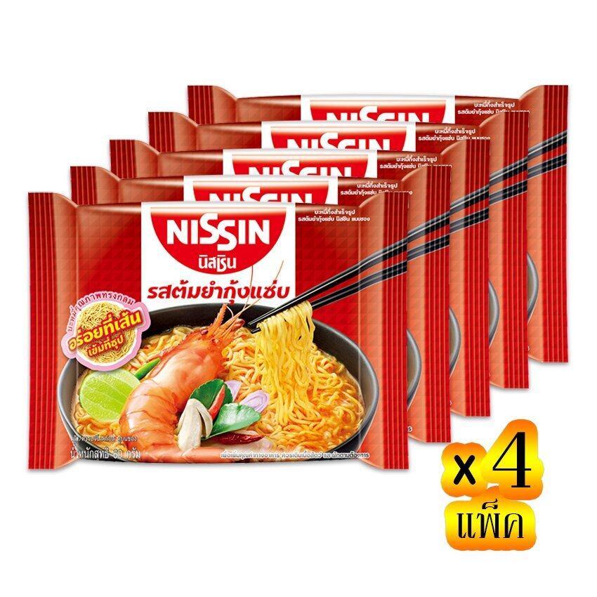 NISSIN นิสชิน บะหมี่กึ่งสำเร็จรูป รสต้มยำกุ้งแซ่บ 60 กรัม แพ็ค 5 ซอง (รวม 4 แพ็ค ทั้งหมด 20 ซอง) ...