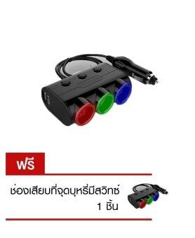 Olesson อุปกรณ์เพิ่มช่องจุดบุหรี่ 3 ช่องและช่อง 2 x USB 3.1A 120W (สีดำ) ราคา 290 บาท