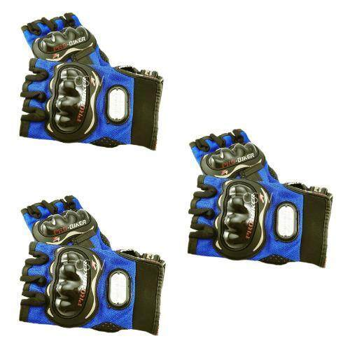 Pro Biker ถุงมือมอเตอร์ไซค์ สนับแข็ง ตัดนิ้ว สีน้ำเงิน ไซส์ L จำนวน 3 คู่