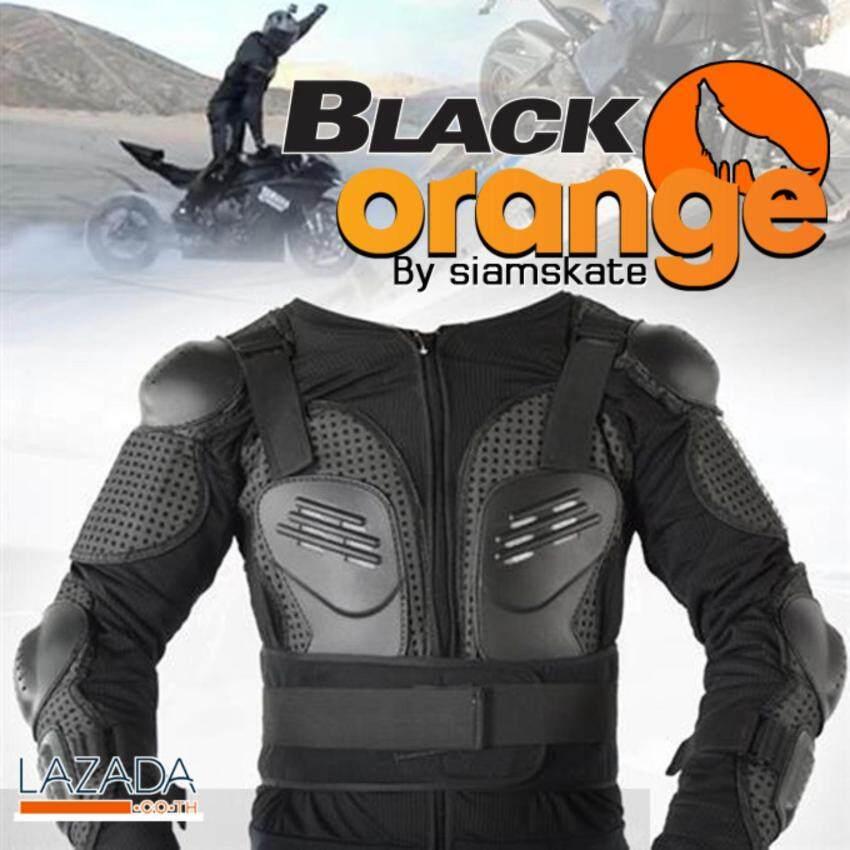เสื้อเกราะอ่อนกันกระแทก เสื้อแข่งรถ เสื้อเกราะ ป้องกัน สีดำ