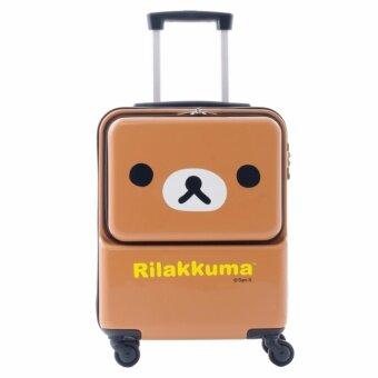 ริลัคคุมะ กระเป๋าเดินทางคอลเลคชั่น ริลัคคุมะ รุ่น R59025 (Bussiness Luggage) ขนาด 19 นิ้ว สีน้ำตาล