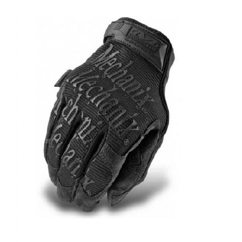 Rainbow Full Finger Motorcycle Leather Gloves Black