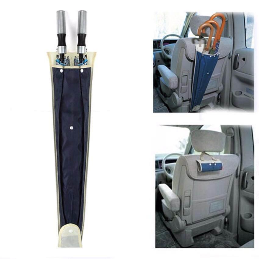 RAMADA กระเป๋าใส่ร่มกันรถเปียกชื้นแขวนในรถยนต์ CAR WATERPROOF UMBRELLA BAG (BLUE)