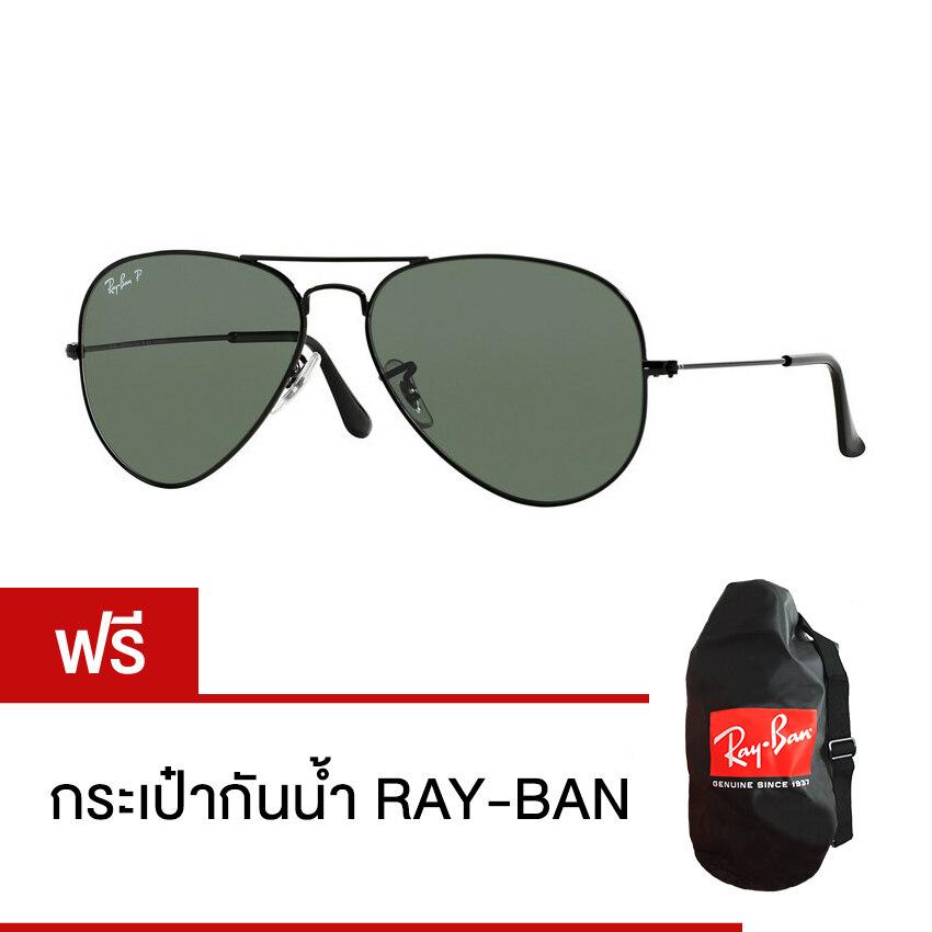 สุดยอดสินค้าRay-Ban แว่นกันแดด รุ่น Aviator Large Metal RB3025 - Black (002/58)Size 62 Crystal Green Polarized Free Ray-Ban Waterproof Bag ราคาย่อมเยา