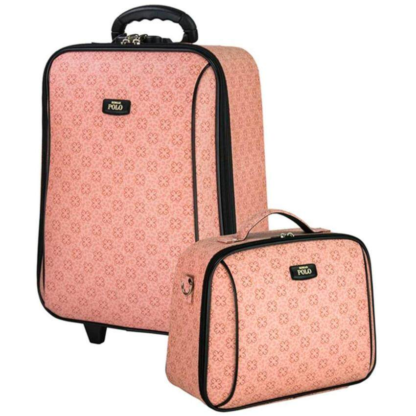 Romar Polo กระเป๋าเดินทาง เซ็ทคู่ 20 นิ้ว/14 นิ้ว รุ่น Polo Classic 90720 (Pink)