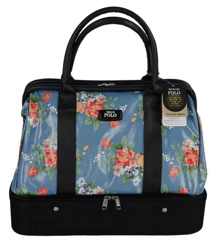 Romar Polo กระเป๋าเดินทาง กระเป๋าผู้หญิง กระเป๋าหิ้ว กระเป๋าถือ 16 นิ้ว รุ่น AsGolfBag Flora 73116 (Blue)