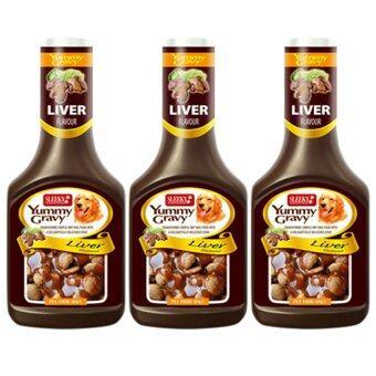 Sleeky Liver Yummy Gravy Dog Food 350ml. (3 Units) อาหารสุนัข ตราสลิคกี้ ซอสเกรวี่ราดบนอาหารสุนัข รสตับ 350ml. (3 ขวด)