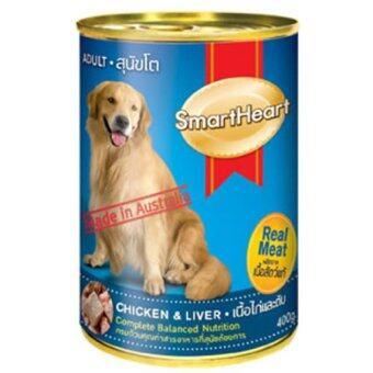 Smart Heart อาหารสุนัขเปียก รสไก่ ตับ กระป๋อง 400g. 6 กระป๋อง