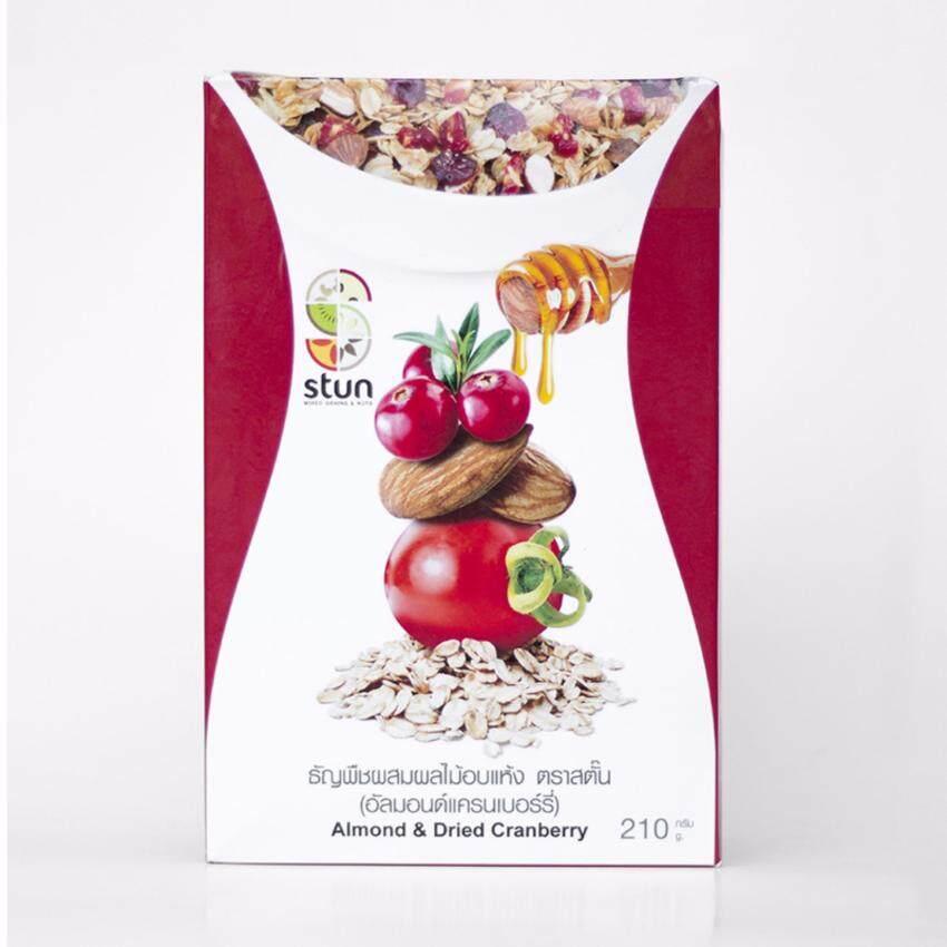 Stun อาหารเช้า ข้าวโอ๊ตอบ สูตรไม่มีน้ำตาล รสน้ำผึ้ง อัลมอลล์ แครนเบอร์รี่ ขนาด210กรัม ...