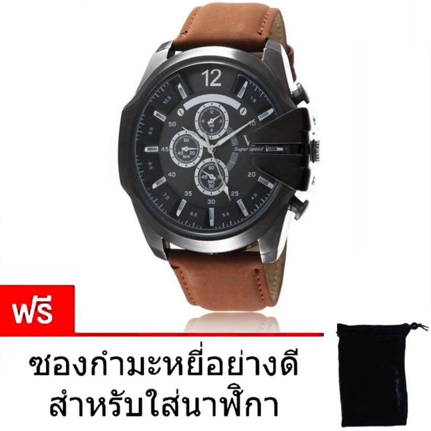 Super Speed S-v6 Watch นาฬิกาข้อมือผู้ชายฟรีซองกำมะหยี่อย่างดี สำหรับใส่นาฬิกา ...