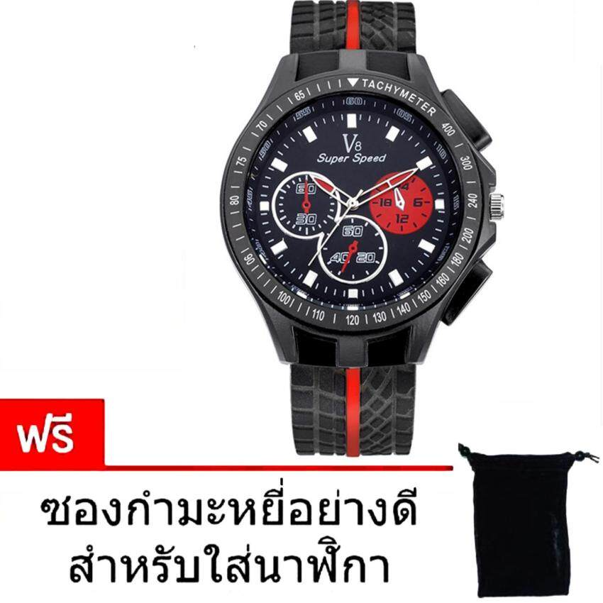 Super Speed รุ่นS V8-5 Watchนาฬิกาข้อมือ สายซิลิโคลนกันน้ำ(ฟรีซองกำมะหยี่อย่างดี สำหรับ ...