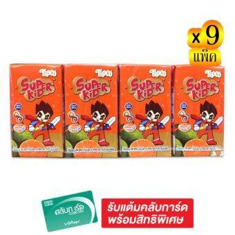 TIPCO ทิปโก้ น้ำส้มโชกุน 99.89% ซุปเปอร์คิด 110 มล. แพ็ค 4 กล่อง (รวม 9 แพ็ค ทั้งหมด 36 กล่อง)