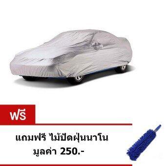 Uni ผ้าคลุมรถยนต์ สำหรับ MITSUBISHI Pajero Sport