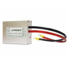 uPowerBox กล่องประหยัดน้ำมัน เชื้อเฟลิง v.1.0