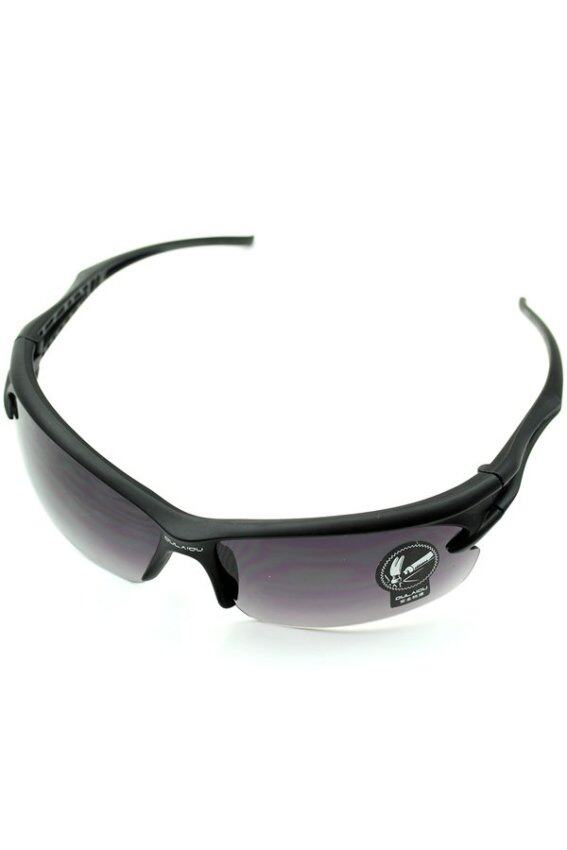 UV Protective Sunglasses (Gray) ...